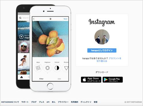 instagram-webtop