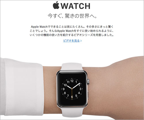 Apple-Watch-love