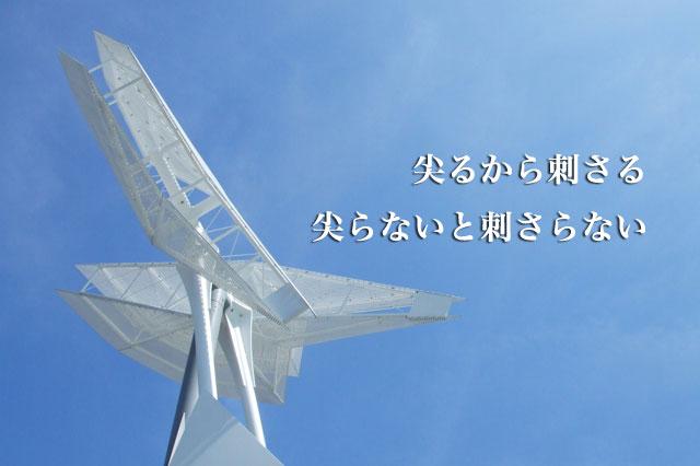SEIYU(西友)のマーケティングは尖ってる