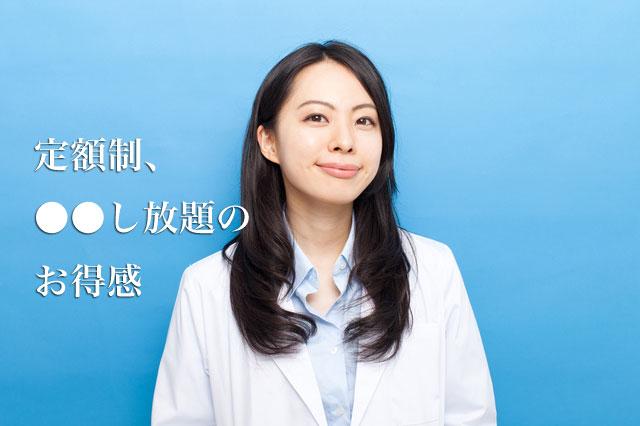【ポジショニング】新しい学びのスタイル 受験サプリ