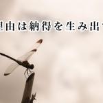 【集客方法】お客様と関係性を作るアイディア(誕生日・記念日)