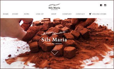 シルスマリアwebsite