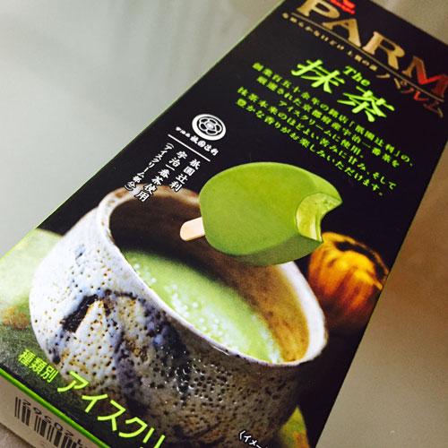 パルム抹茶1