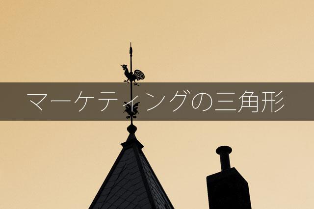 男の育児バイブル「FQ JAPAN」をご存知ですか?