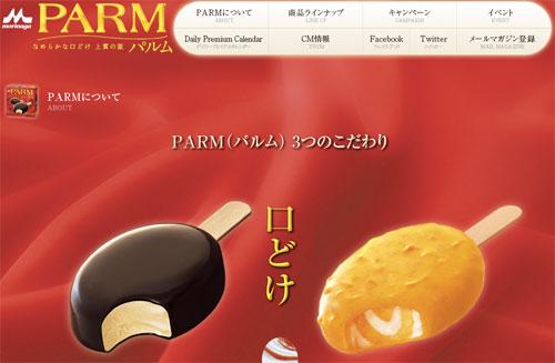 PARM-top