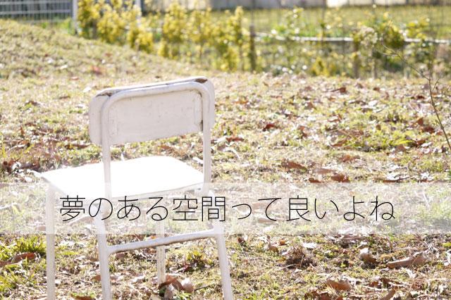 藤子・F・不二雄ミュージアムの箱庭感がとても良かった