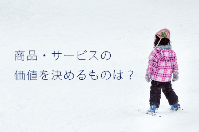平塚に粉雪が舞い降りた