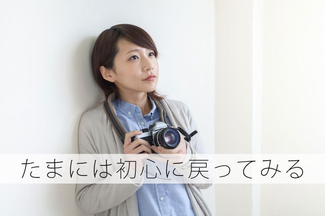 """インターネット集客の基本の""""き""""を図解"""