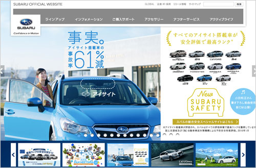 subaruwebsite