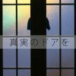キャッチコピーのアイディア!タイトル&キーワード(限定性)