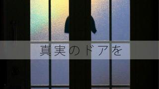 キャッチコピーのアイデア!タイトル&キーワード(限定性)