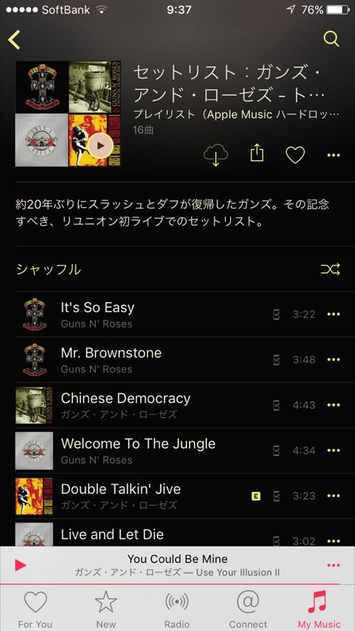 gnr-playlist1