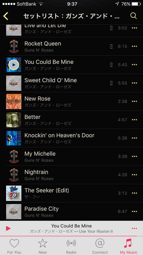 gnr-playlist2