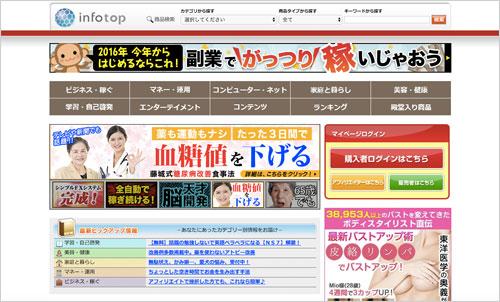 infotop-top