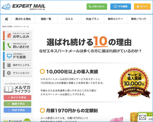 expertmail-point