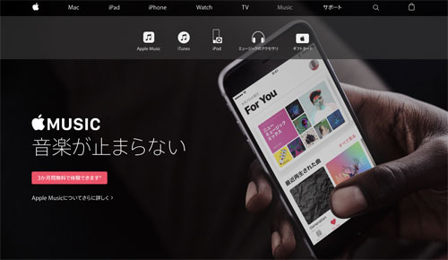 apple-music-webtop
