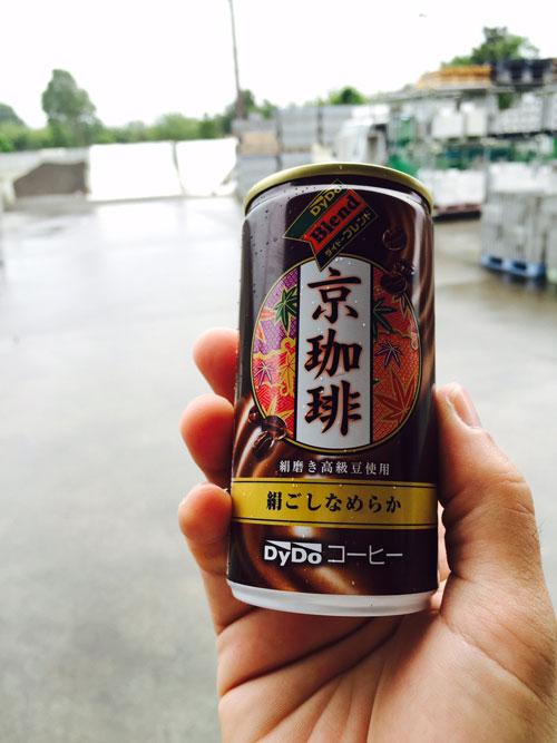 kyocoffee