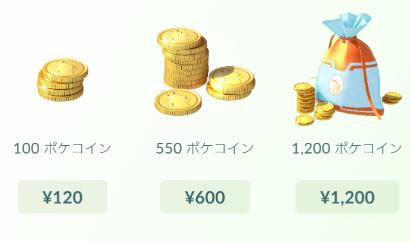 pg-coin1028