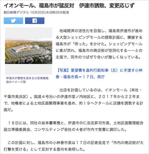 webm-news161020