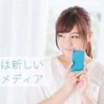 ピコ太郎が紹介してるAbemaTV(アベマTV)1000万ダウンロード突破