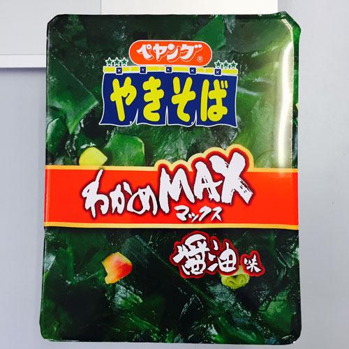 pwakame1